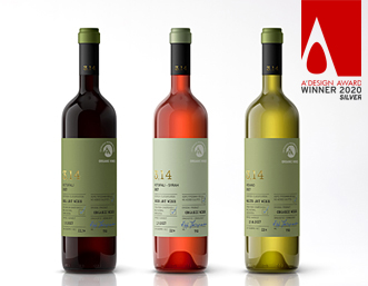 """""""A Design award"""" for 314 Paterianakis wines"""